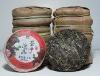 普洱茶~福元號勐庫母樹千年古樹春尖生餅(100公克)~2012年