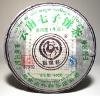 普洱茶~金獎易武落水洞千年古樹春尖餅(生餅)~2010年