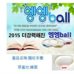 韓國嗡嗡圈