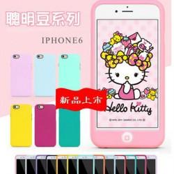 iPhone6 plus手机壳可爱防摔聰明豆软苹果iphone6保护套硅胶全包