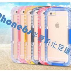 iPhone6s手机壳 苹果6s手机升級版防水壳厂家直销 配件限时抢