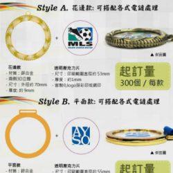 客製化印刷透明壓克力獎牌