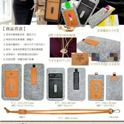EDM-Felt-leather-phone-bag-JB-OK-SMALL