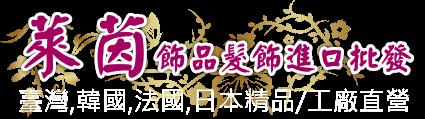 logo-88588