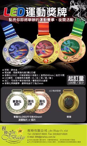 LED-Medals-JB