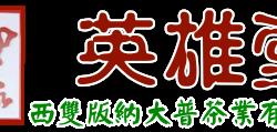 logo-otea
