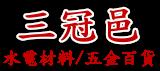 logo-toolshop
