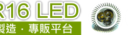 logo-mr16led