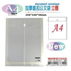 A A62
